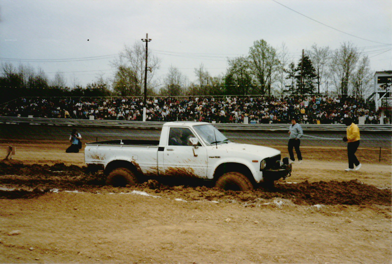 1979 Toyota
